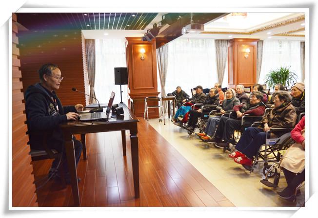 上海养老院招聘�y�k_高龄保健养生知识讲座_上海静安养老院